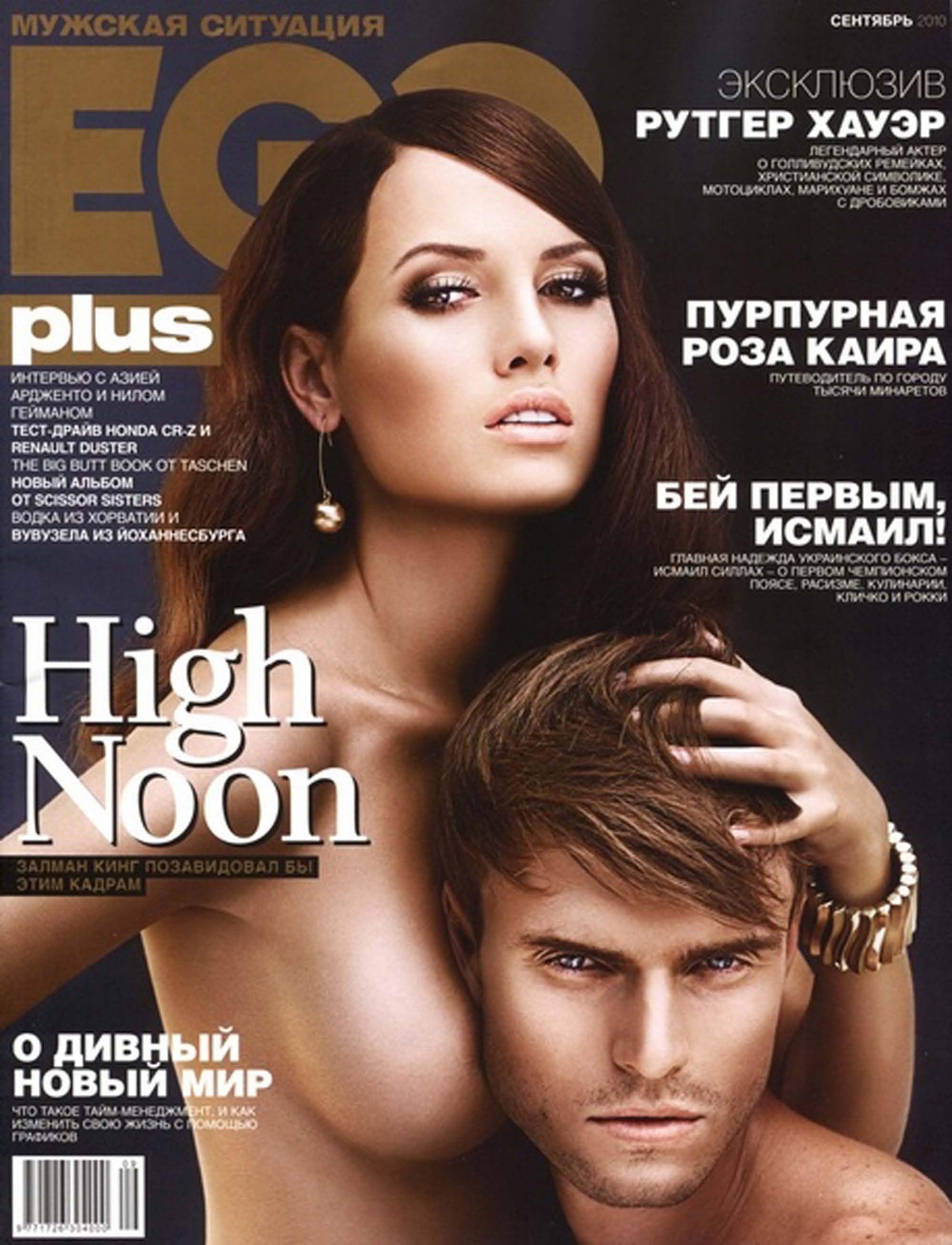 71315_Ego_Ukraine_09_2010_1_123_400lo.jpg