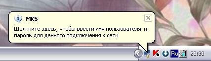 91242_002_122_567lo.jpg