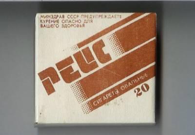 74842_1187517753_13_cigarettes_27316t_122_1031lo.jpg
