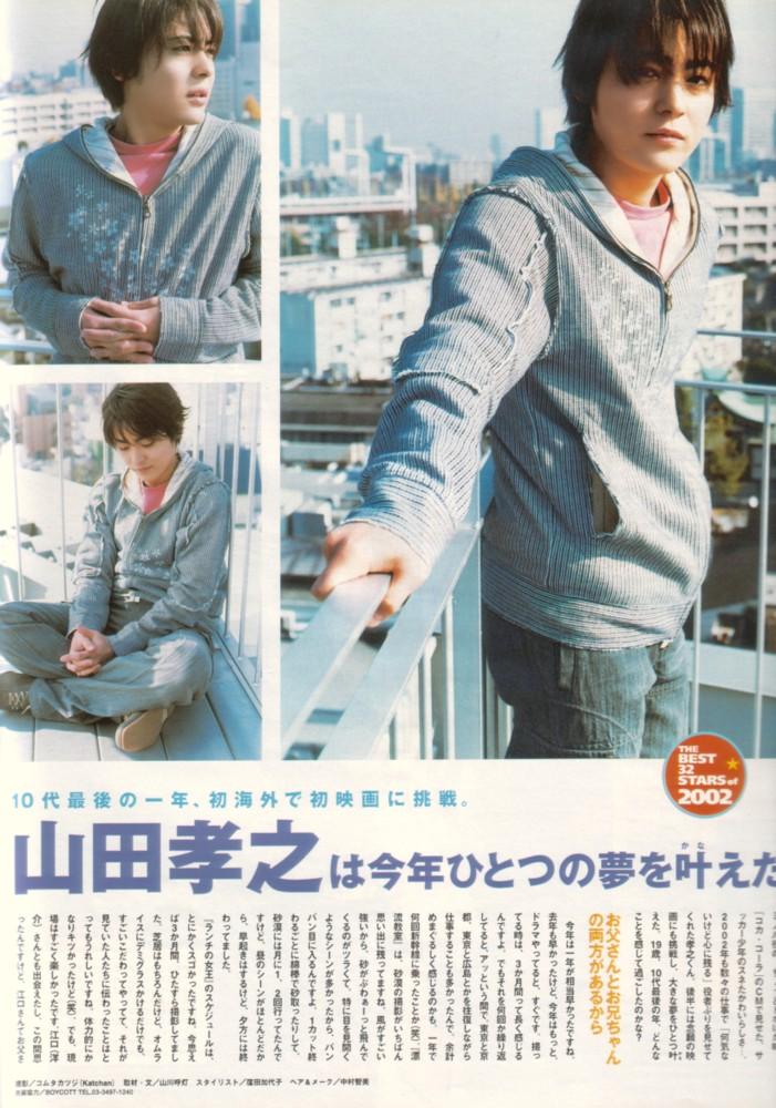 32533_takayuki2la7_122_490lo.jpg