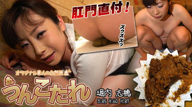 535238103_Shiho.Horiuchi_720_123_343lo.jpg