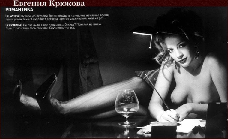 00591_krukova_plb_sep_2001_7_123_454lo.jpg