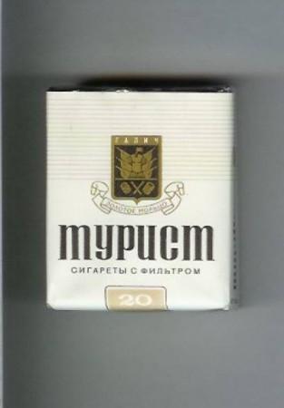 75135_1187517753_25_cigarettes_19285t_122_553lo.jpg