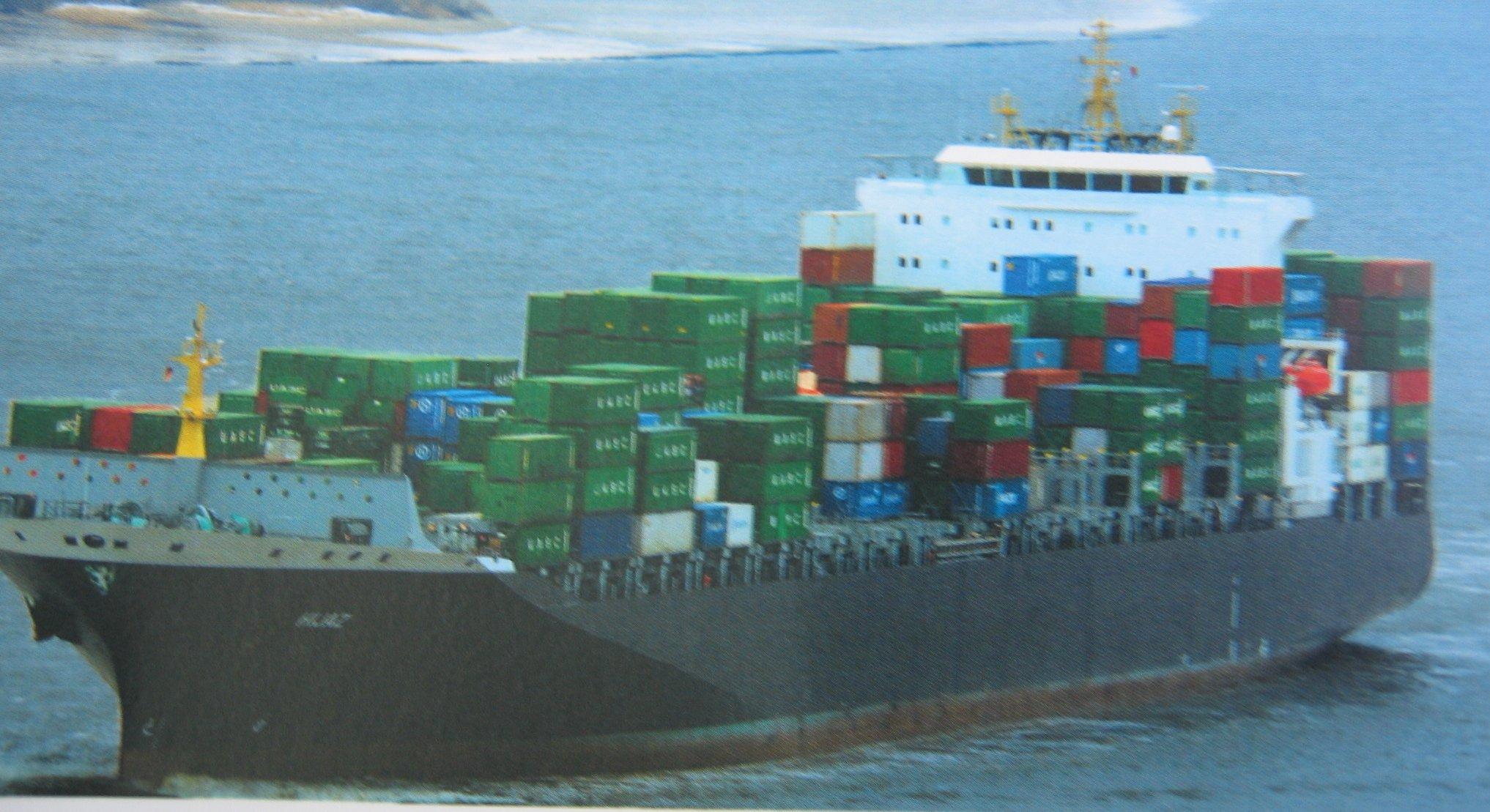 69101_Container_4546_TEU_122_459lo.JPG