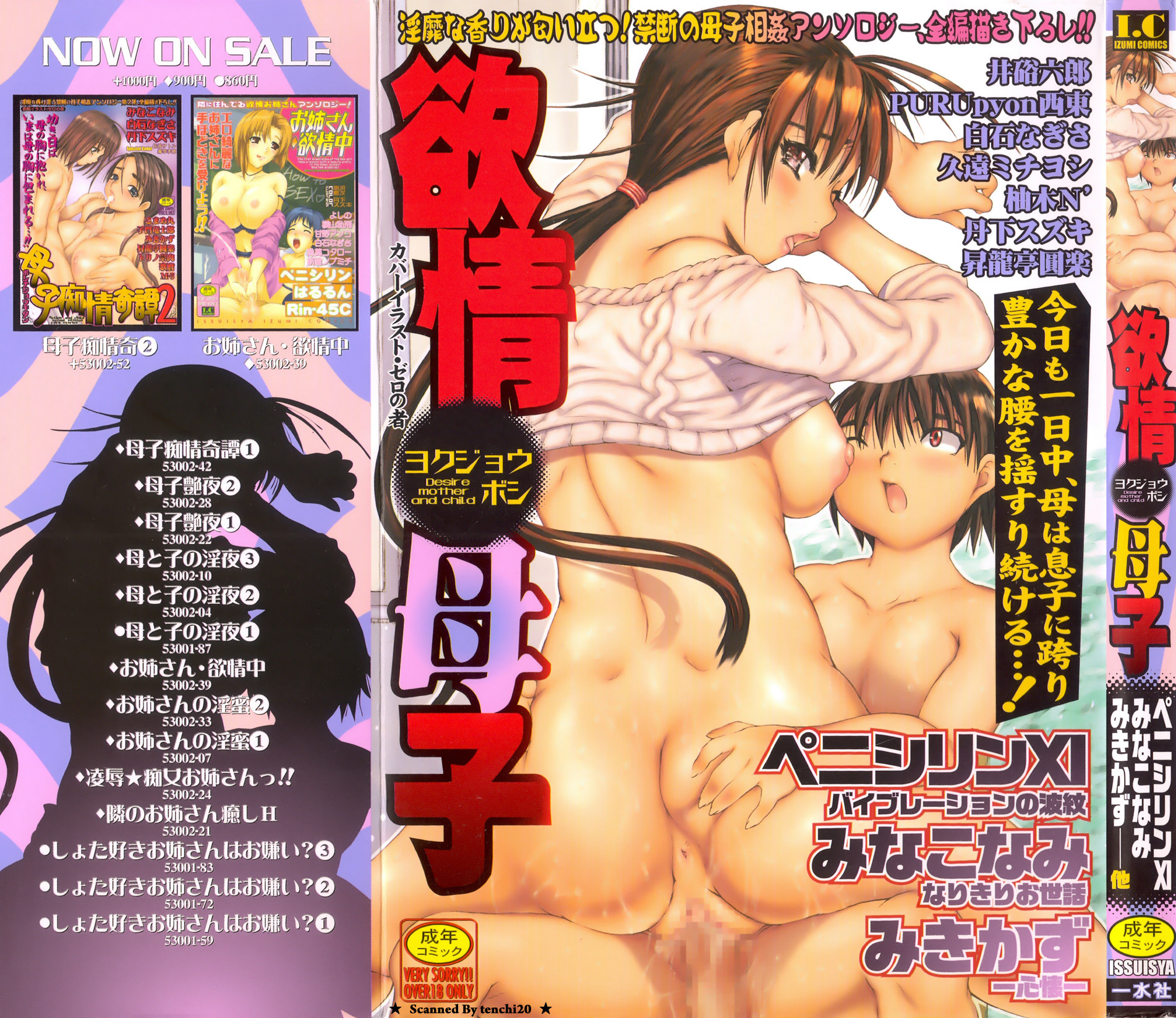 97231_YokujouBoshi_001_123_757lo.jpg