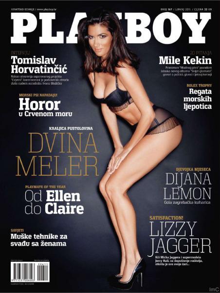 650049217_tduid2346_Dvina_Meler_Playboy_Croatia_June_2011_kanoni_1_122_39lo.jpg