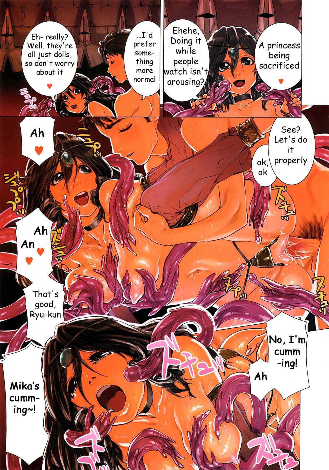 64160_cyber_www.hentairules.net_03_123_981lo.jpg