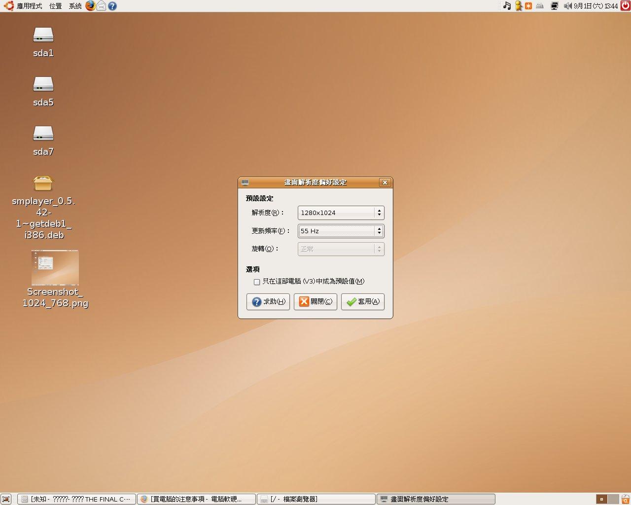 25962_Screenshot_1280_1024_122_731lo.jpeg