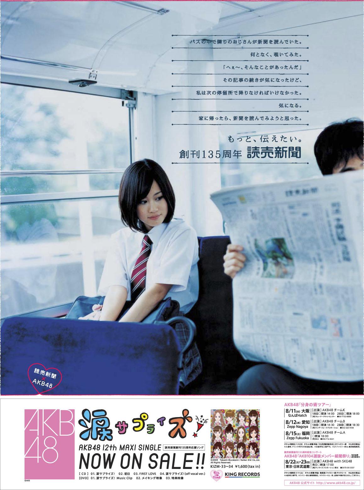 92099_Atsuko977_122_229lo.jpg