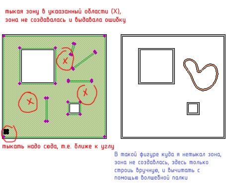 89502_AC10_ZoneTool_01_123_221lo.jpg