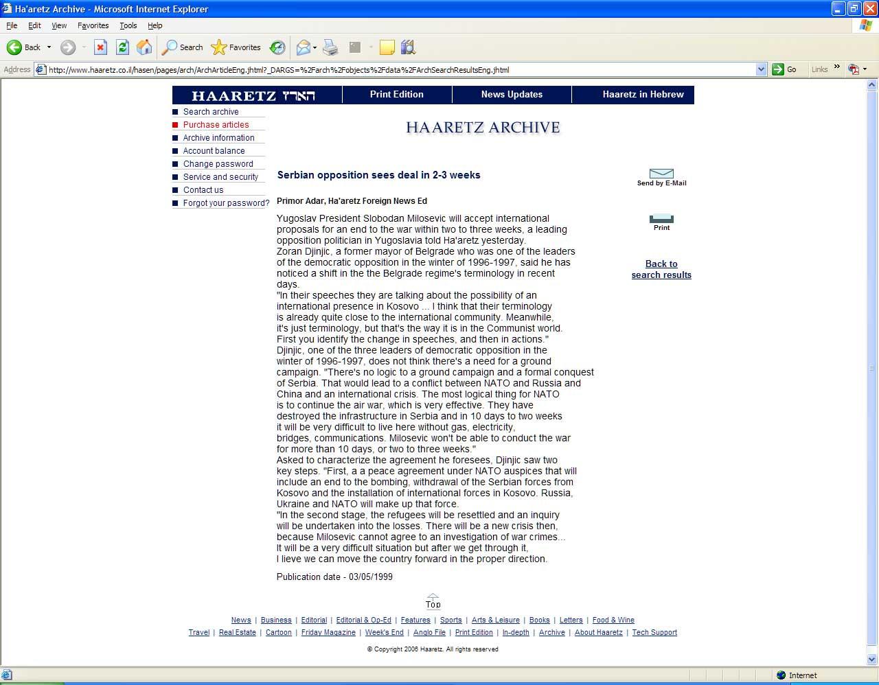 02422_djindjic_haaretz_1999_122_509lo.jpeg