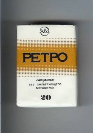 74852_1187517753_16_cigarettes_23383t_122_1019lo.jpg