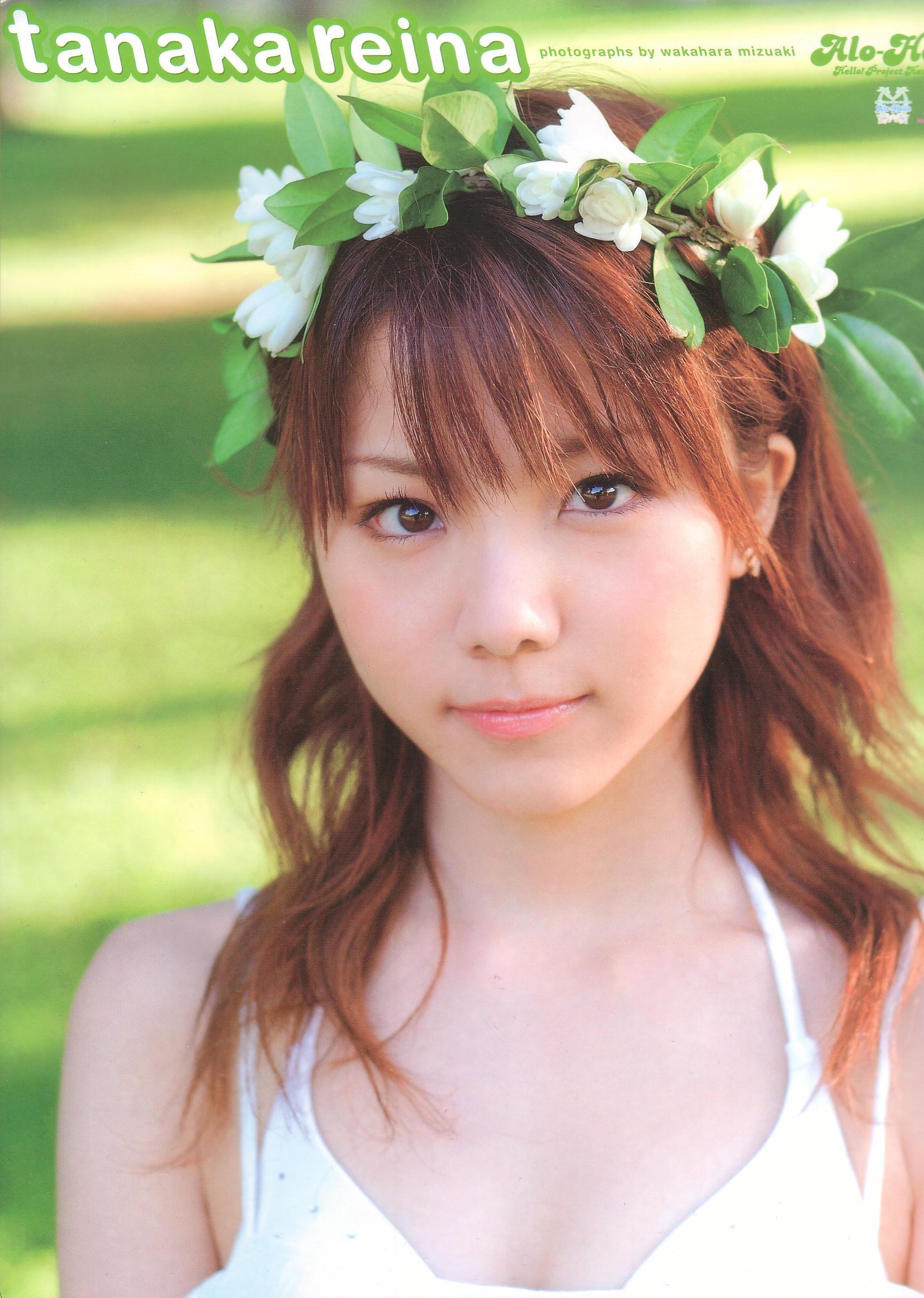 10110_hyoshi_ura_122_234lo.jpg