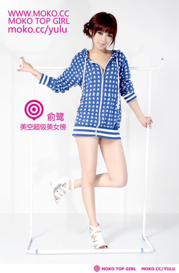 99871_moko-yulu-11_122_1130lo.jpg