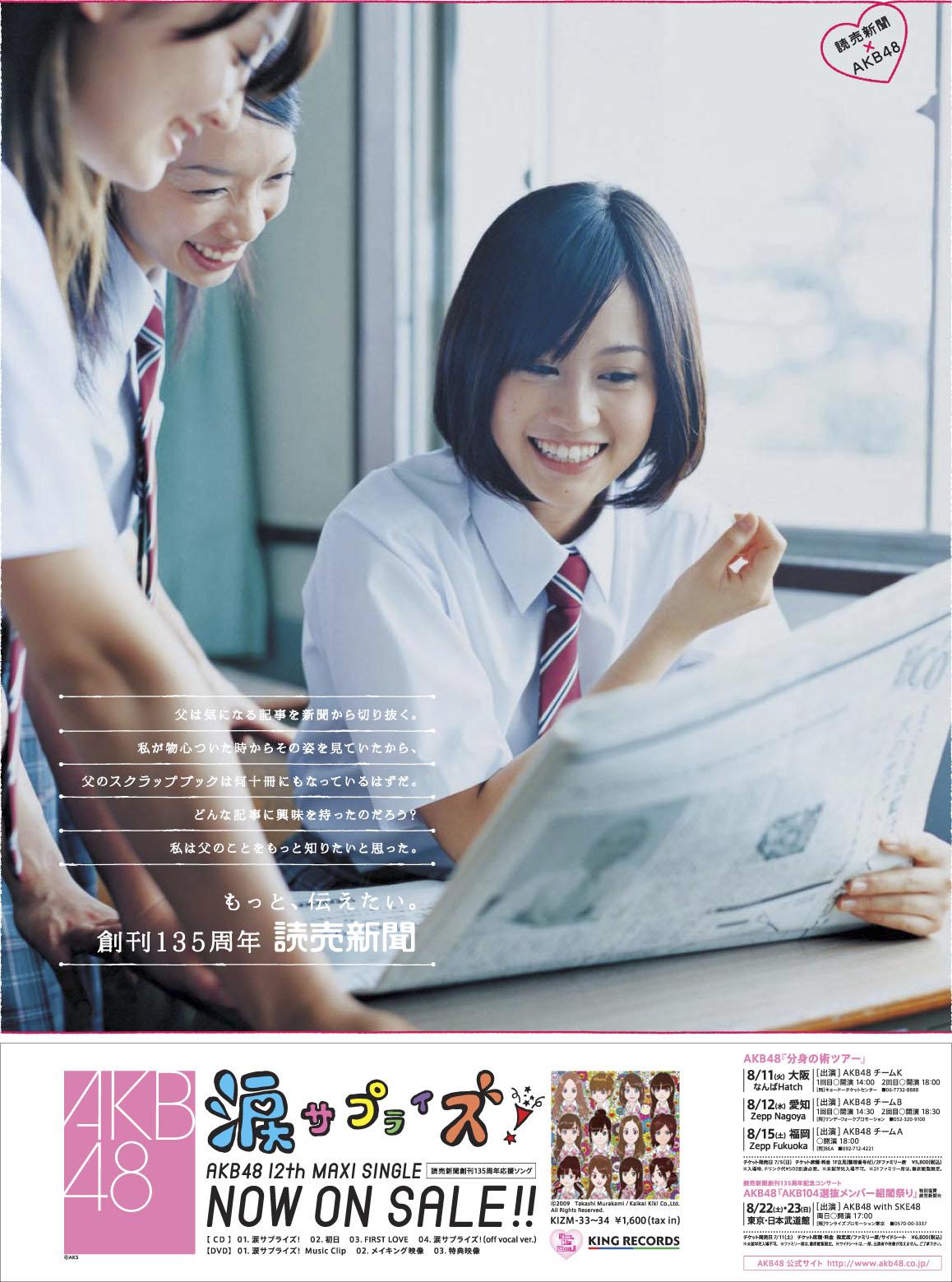 92093_Atsuko976_122_460lo.jpg