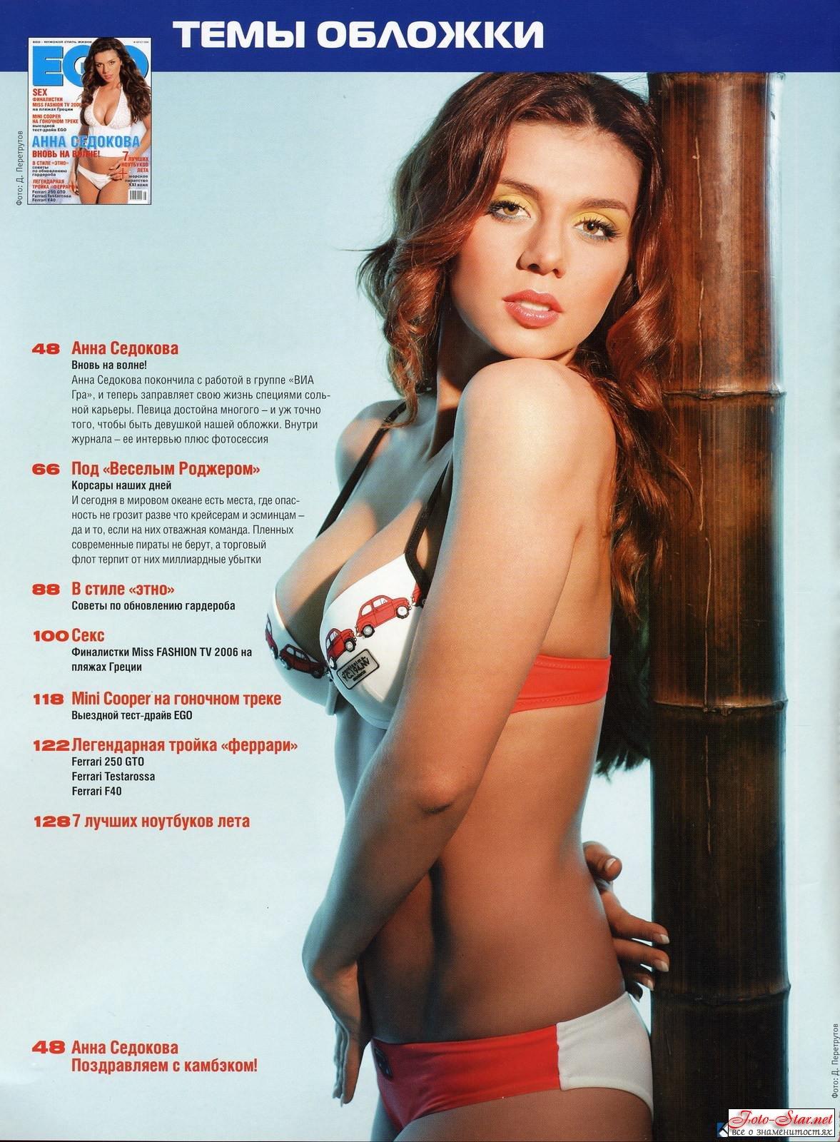 79273_Anna_Sedokova_6Ego_Russia6_-2_123_1lo.jpg