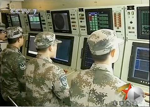 25648_CCTV7_HQ_9_Console_1_122_90lo.jpg