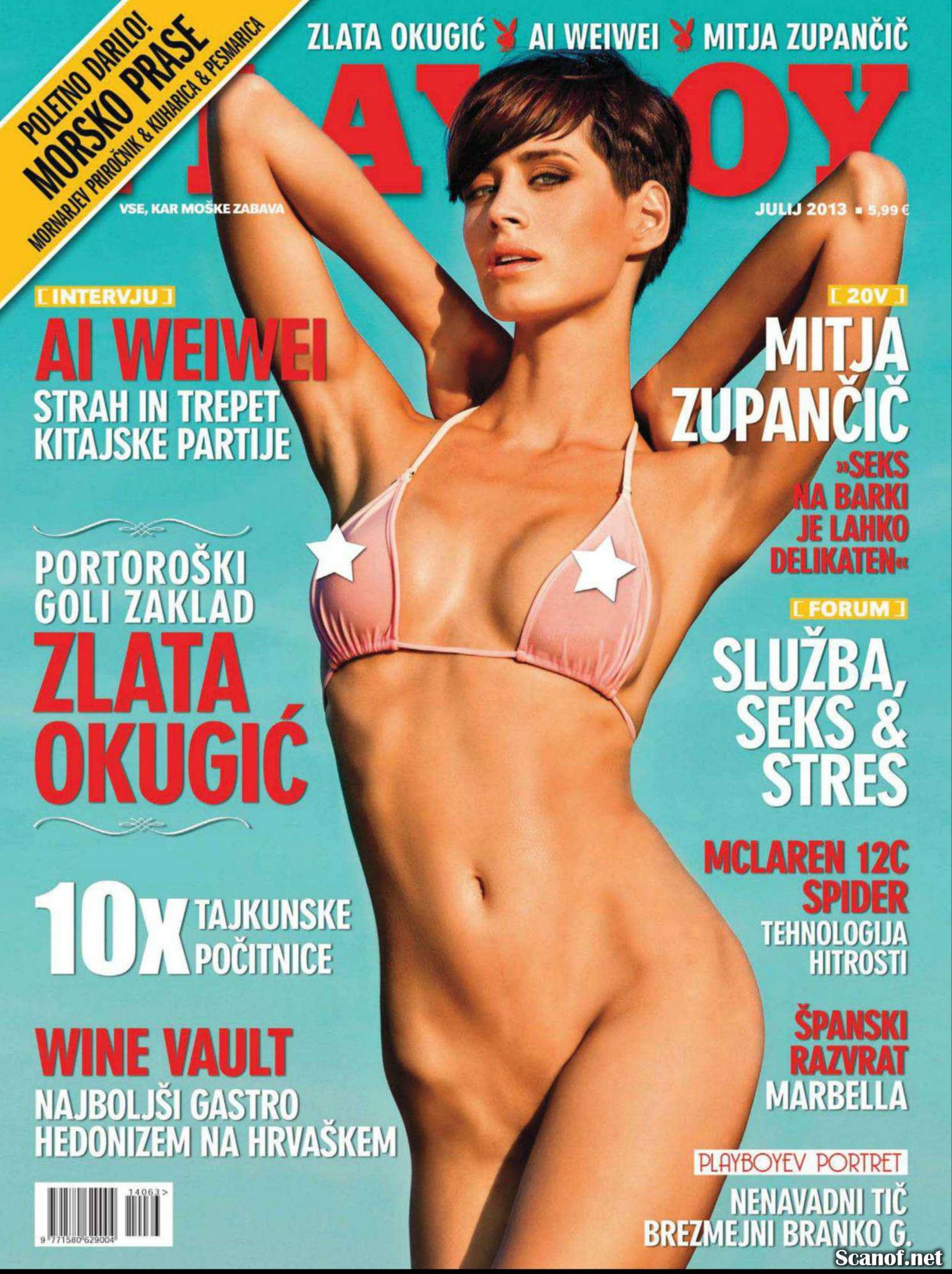 067122850_Playboy_2013_07_Slovenia_Scanof.net_001_123_68lo.jpg