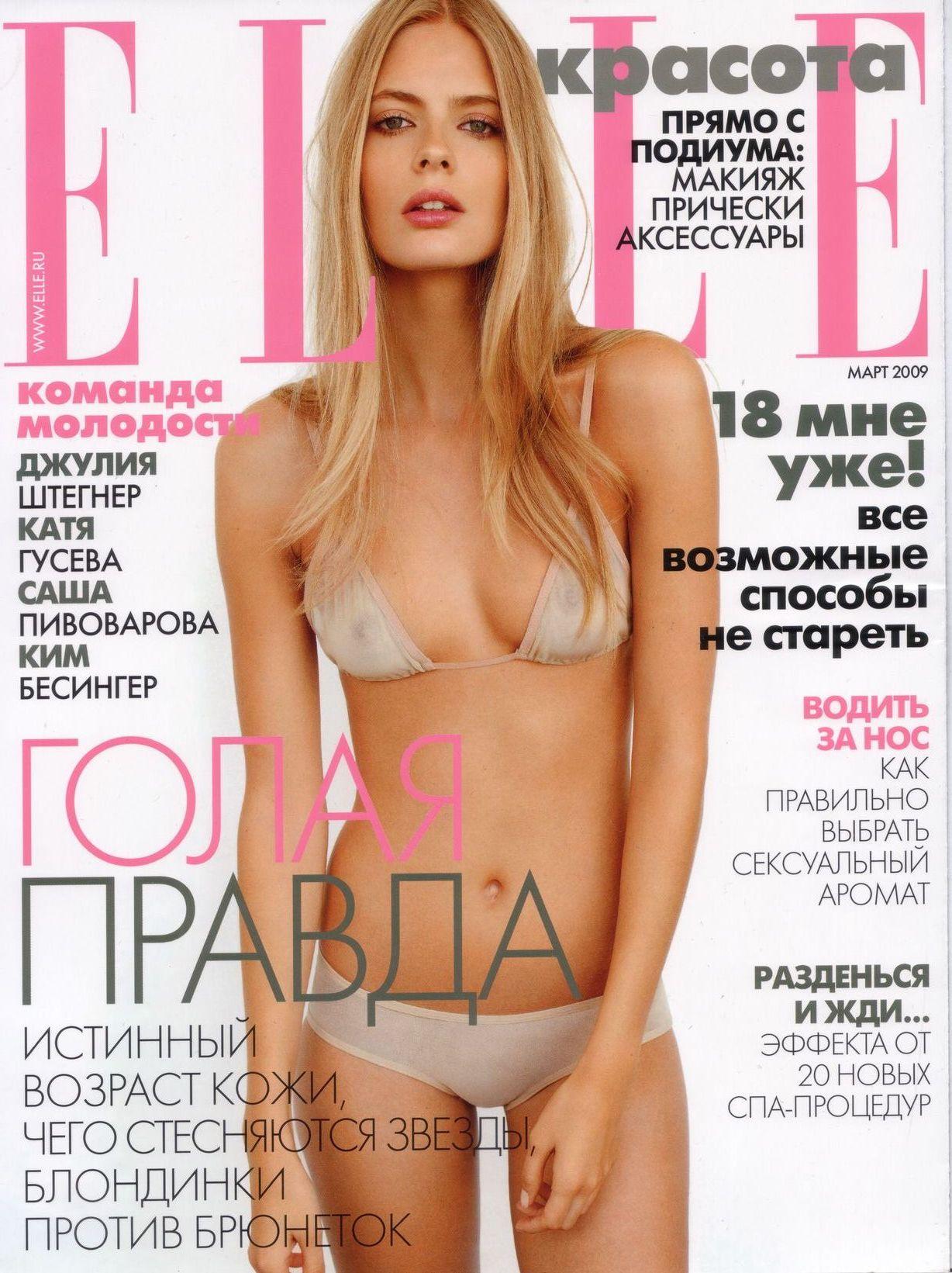 59594_Elle_beauty_supplement_Julia_Stegner_122_528lo.jpg