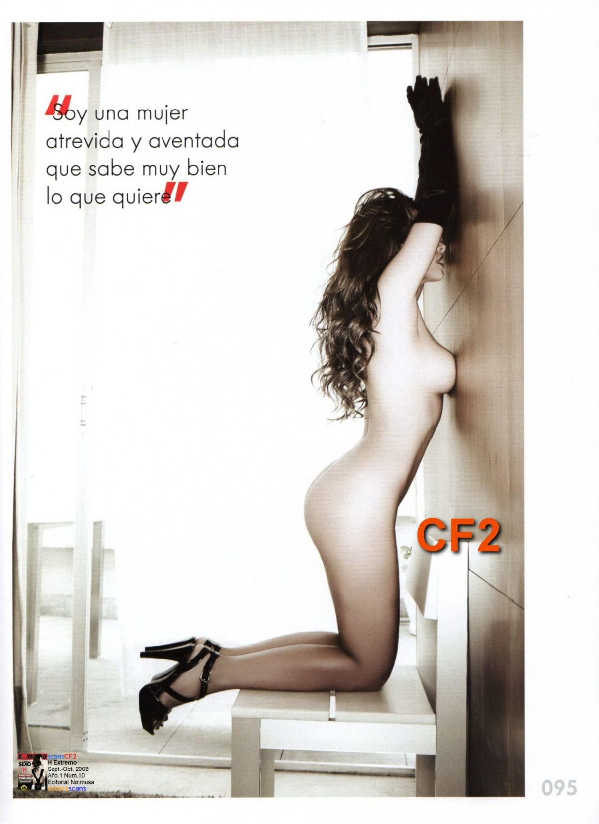 10346_FFM_CF2_508_123_1171lo.JPG