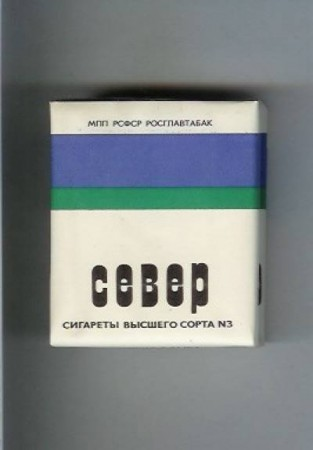74861_1187517753_18_cigarettes_17007t_122_1041lo.jpg