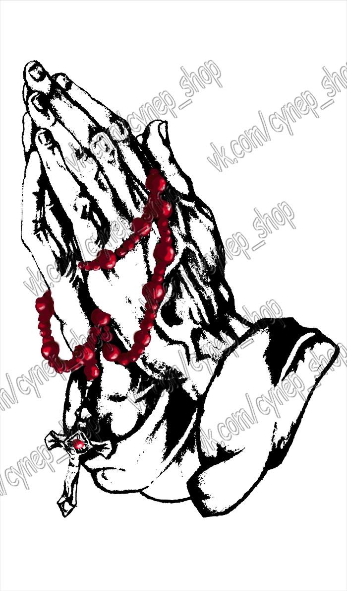 558201135_pray_01_design_122_947lo.jpg