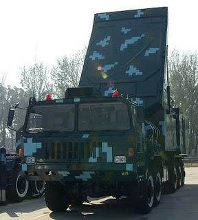 24239_HQ_9_HT_233_Engagement_Radar_1S_122_176lo.jpg