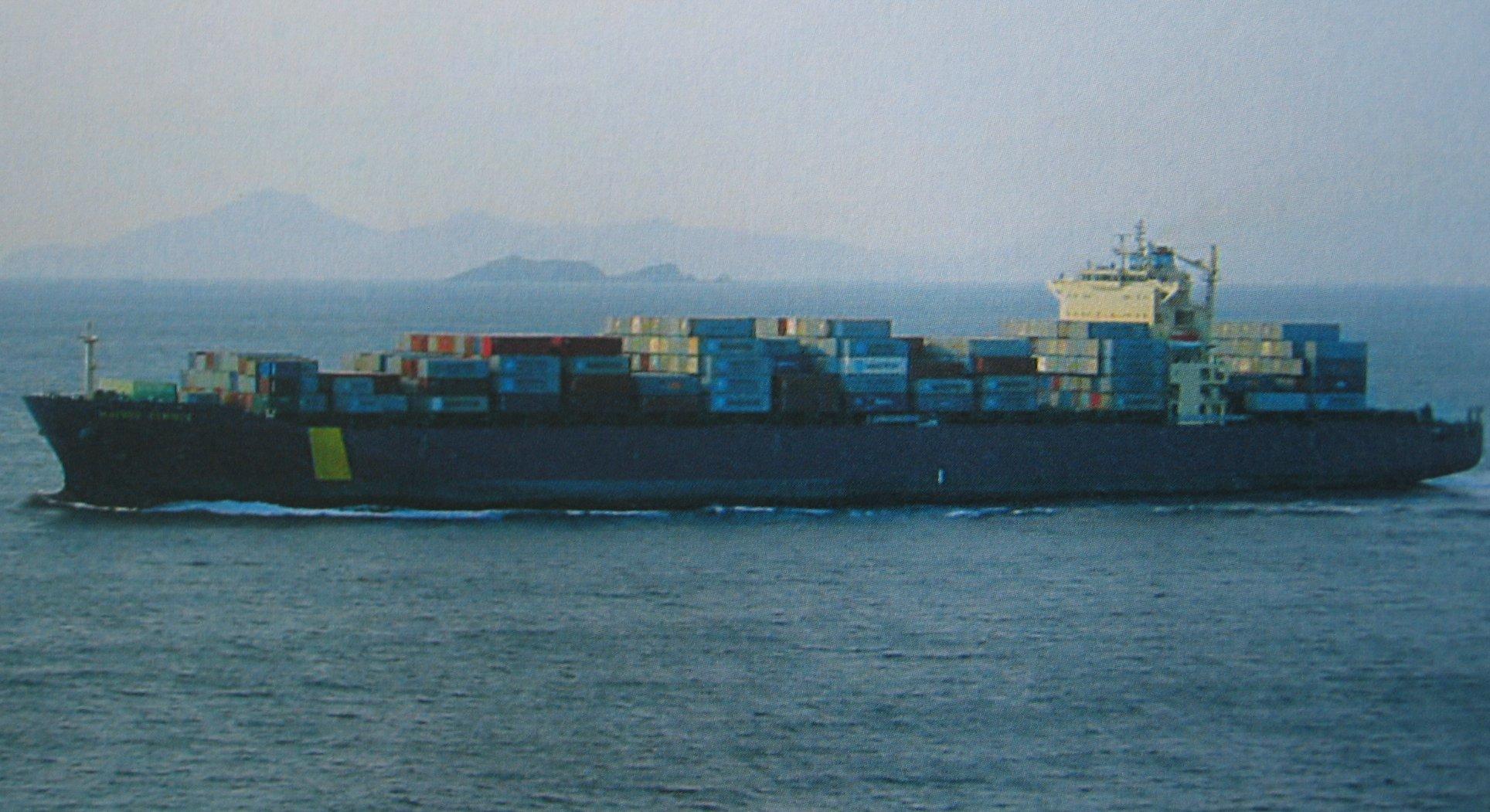 75924_Container7_5060_TEU_122_24lo.JPG