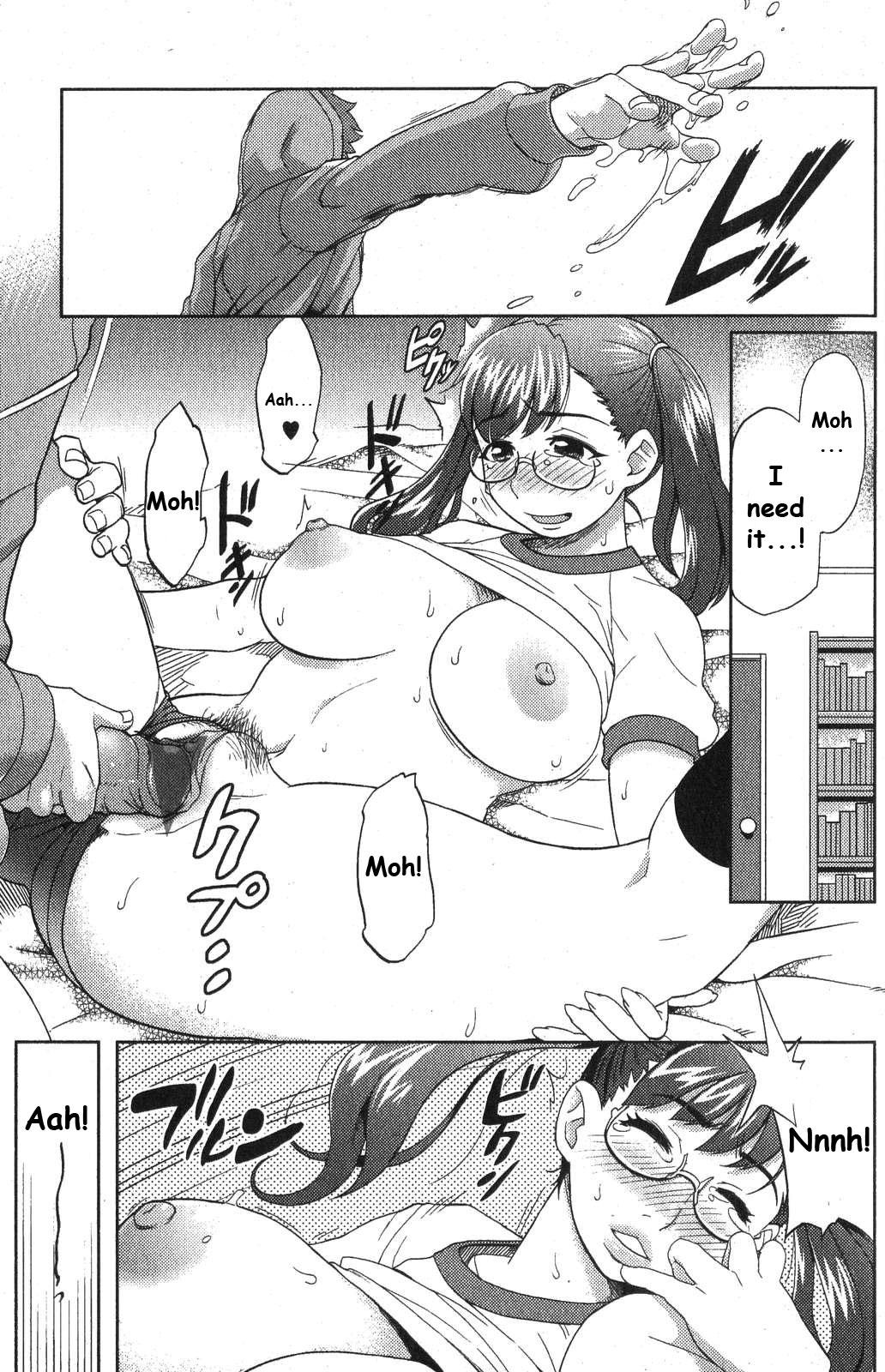 50116_omachikane_www.hentairules.net_11_123_389lo.jpg