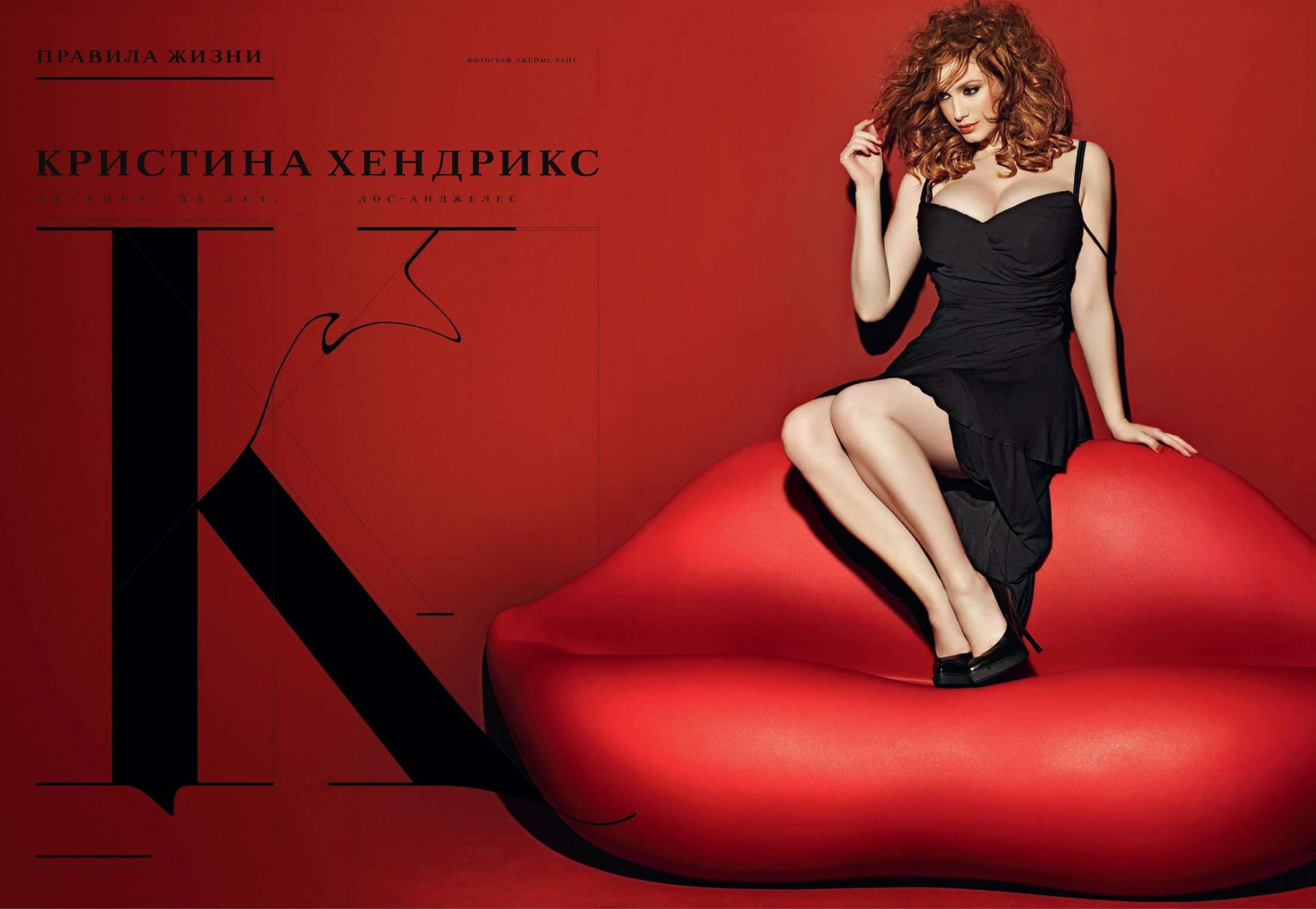 83904_septimiu29_ChristinaHendricks_EsquireRussia_June2010_122_223lo.jpg
