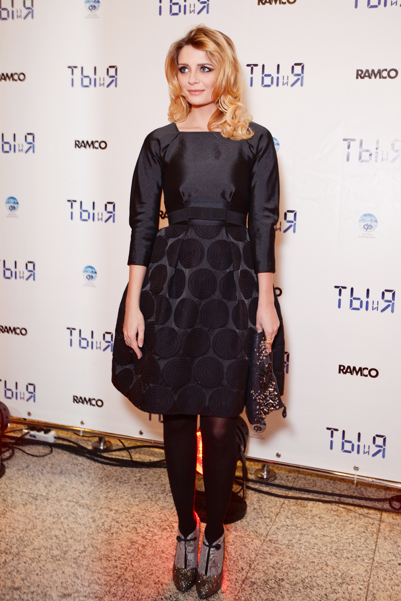 55506_Mischa_Barton_at_You_and_I_film_premiere_in_Moscow2_122_481lo.jpg