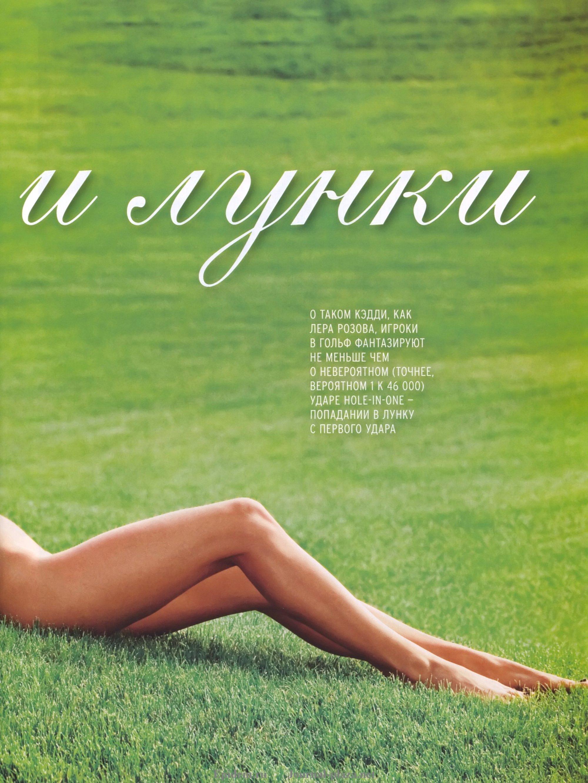 15761_Playboy122009HQ_059_123_350lo.jpg