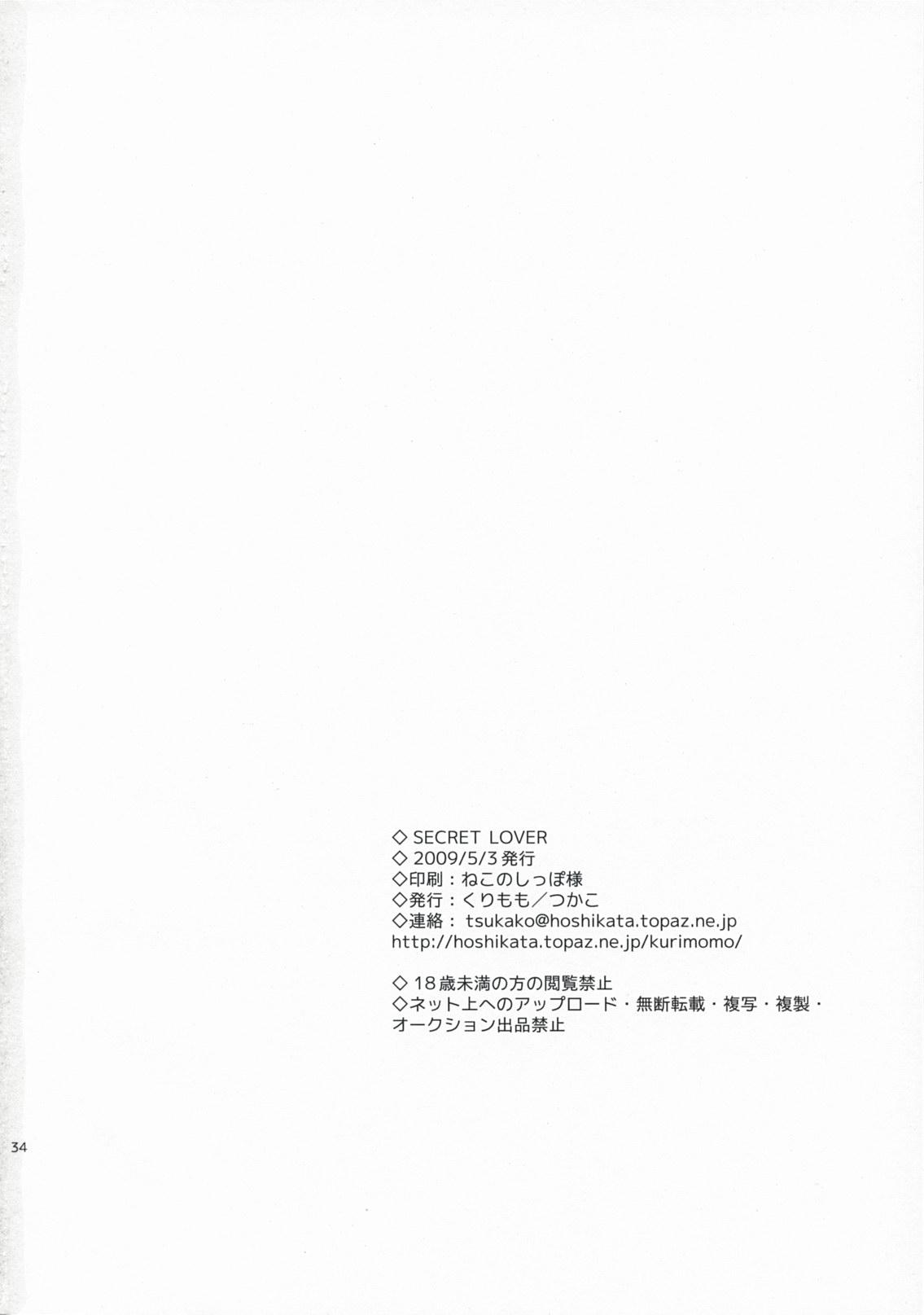 63412_kurimomo_www.hentairules.net_33_123_40lo.jpg