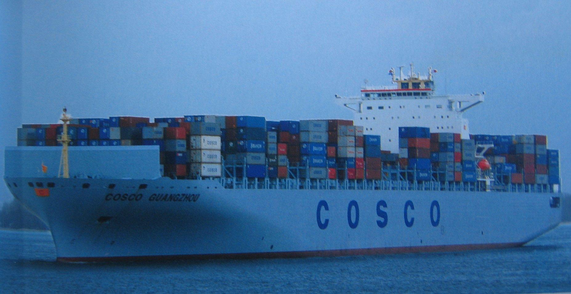 75842_Container_9383_TEU_122_574lo.JPG