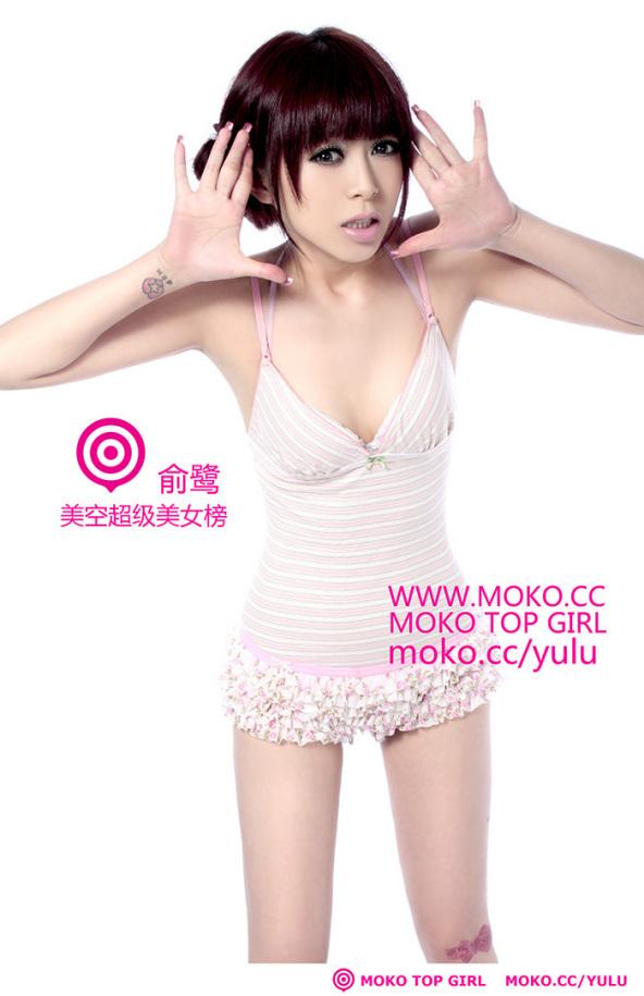 99859_moko-yulu-04_122_186lo.jpg
