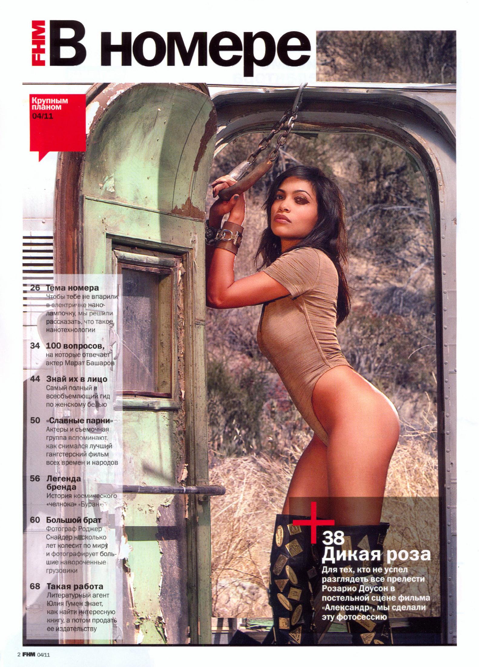 950703400_Rosario_Dawson_FHM_Russia_04_2011_01_123_147lo.jpg