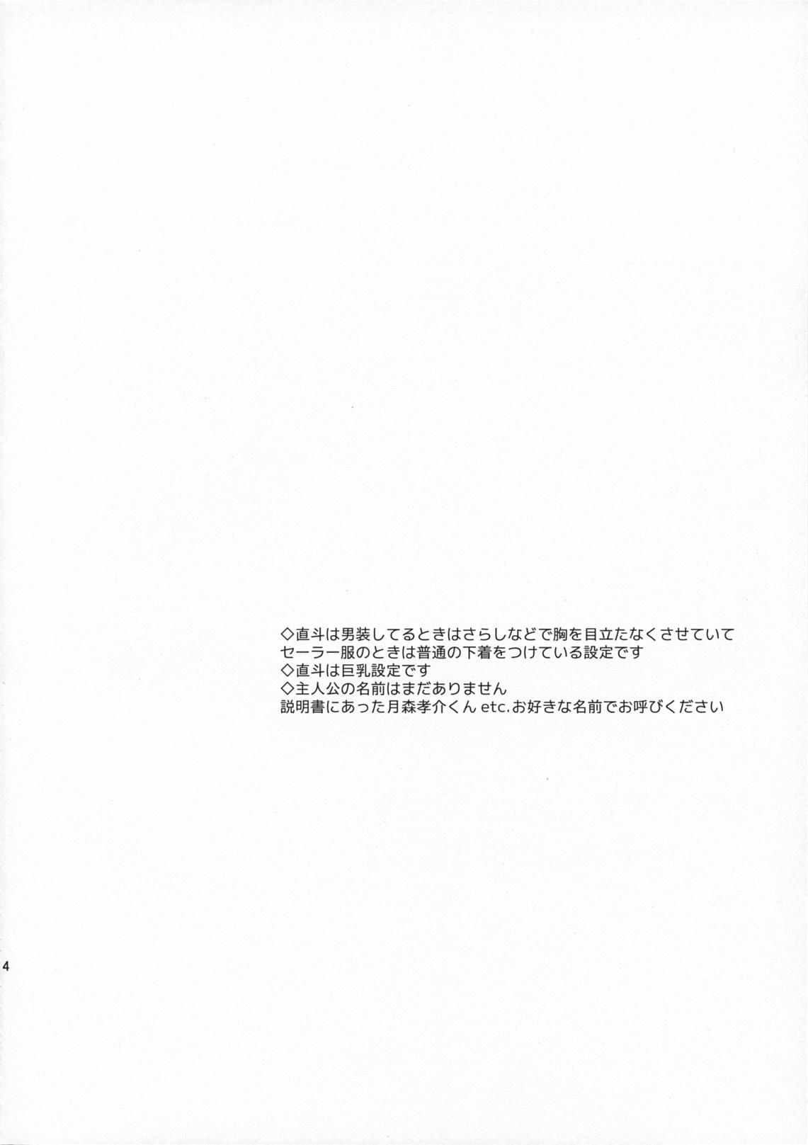 63280_kurimomo_www.hentairules.net_03_123_861lo.jpg