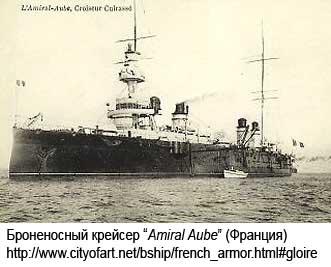 25654_amiralaube_002_122_1133lo.jpg