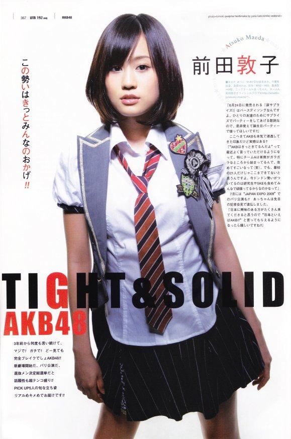 91620_Atsuko978_122_536lo.jpg