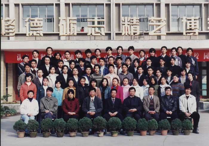 2e7_EasternEducation.JPG
