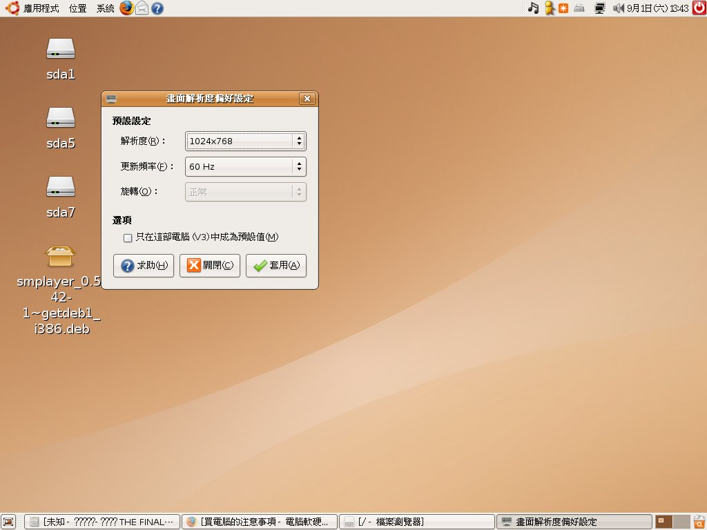 25957_Screenshot_1024_768_122_987lo.jpeg