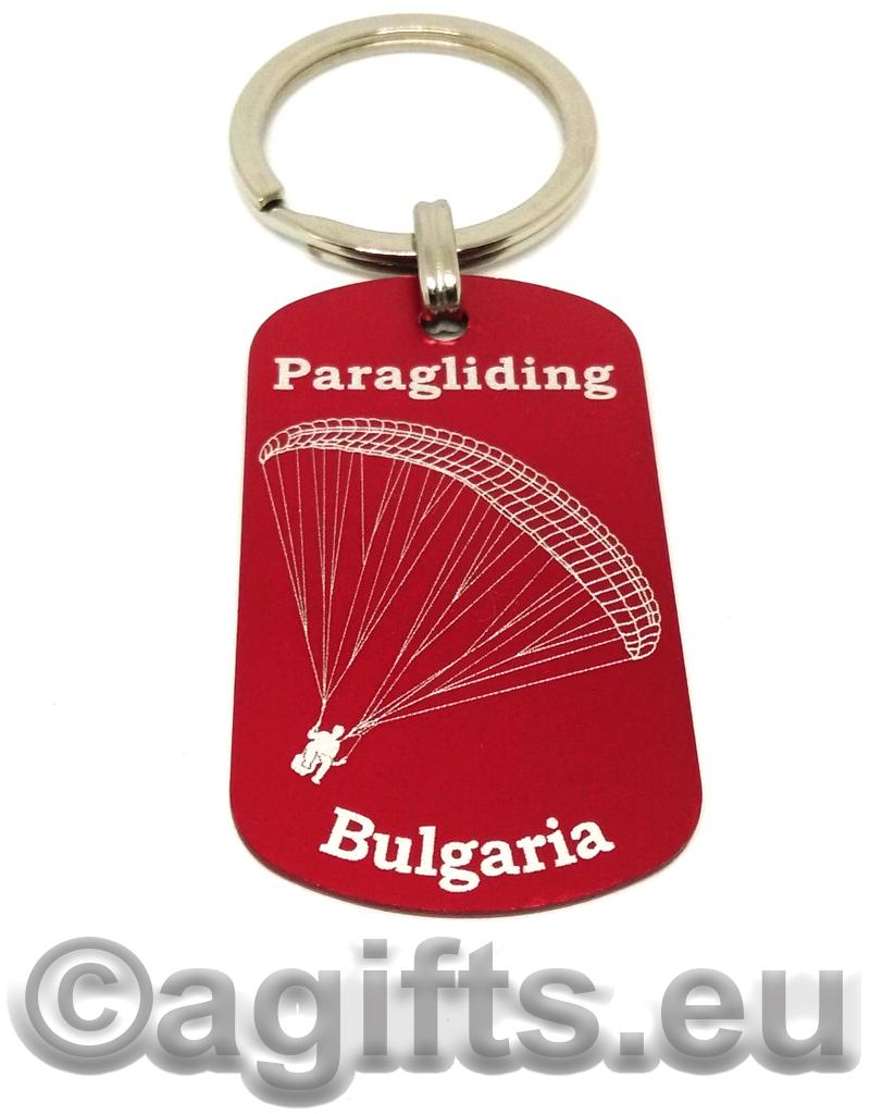 03154_Paragliding_3wm_122_507lo.jpg